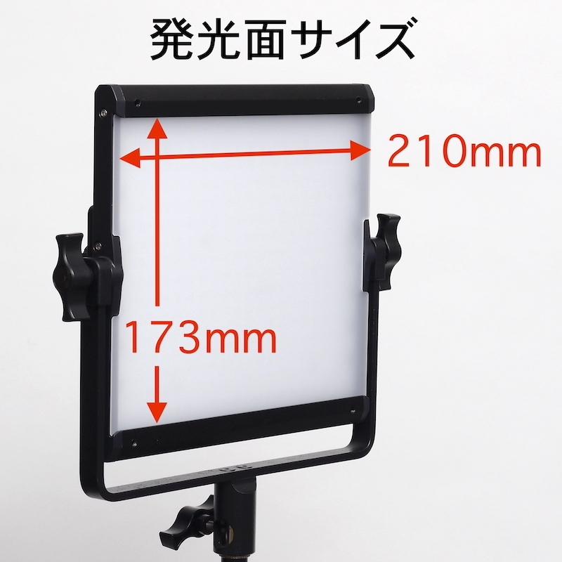 LEDパネルライトバイカラータイプ_SPL-210B