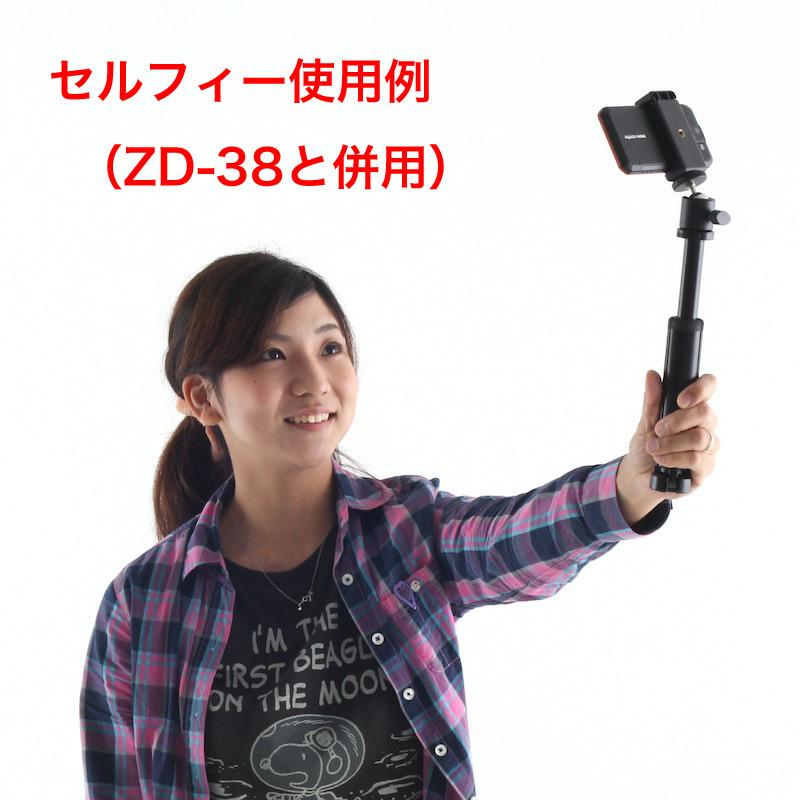 スマートフォンホルダー(iPhone6~iPhone11ProMax対応)