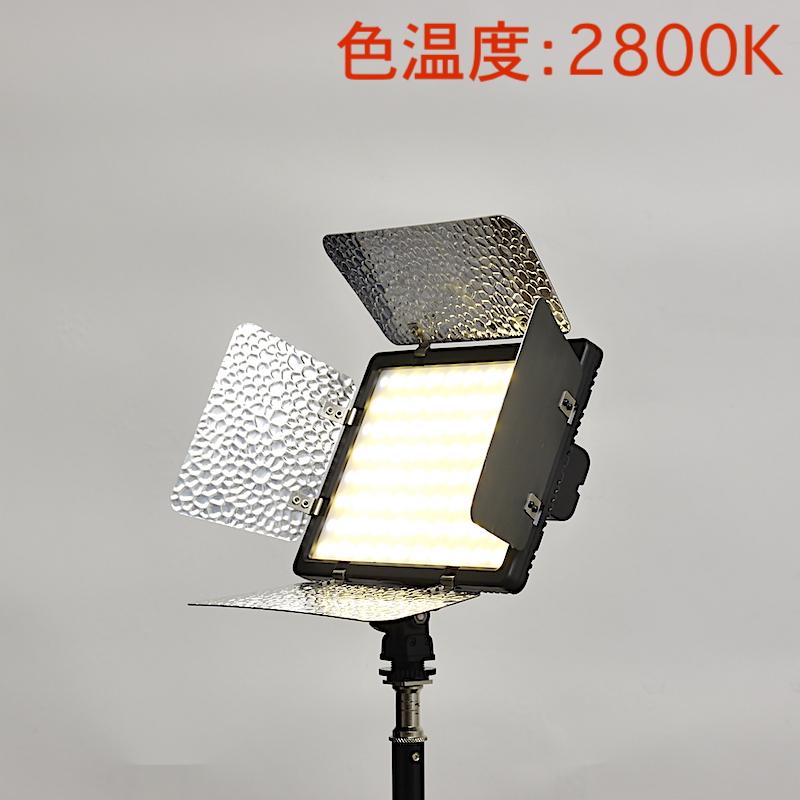 15wLEDパネルライトRGB調光タイプ_SL-240C