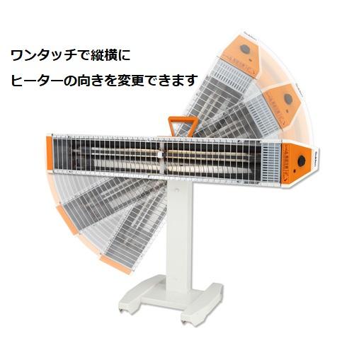 遠赤外線ヒーター SEH-10A-1 SEH-10A-1-B スイデン
