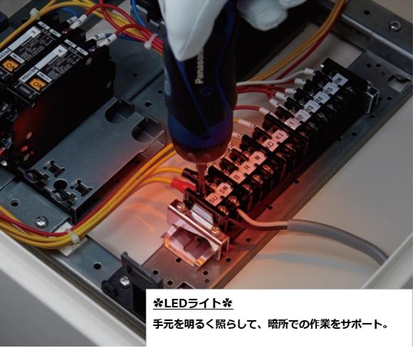 充電スティックドリルドライバー EYSDA1NS 3.6V 1.5Ah(LAタイプ)電池セット パナソニック