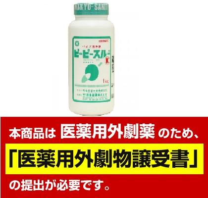 ピーピースルーK 1kg パイプ洗浄剤 【医薬用外劇物】 和協産業 ※医薬用外劇物譲受書が必要です