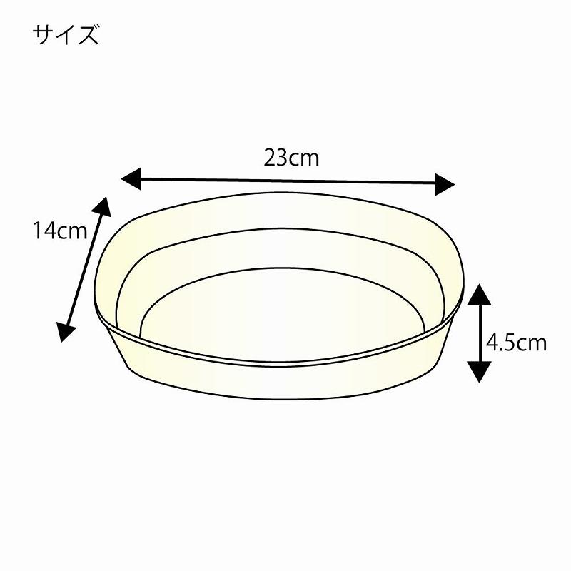 業務用バガスカレー皿C NCP230 50枚入