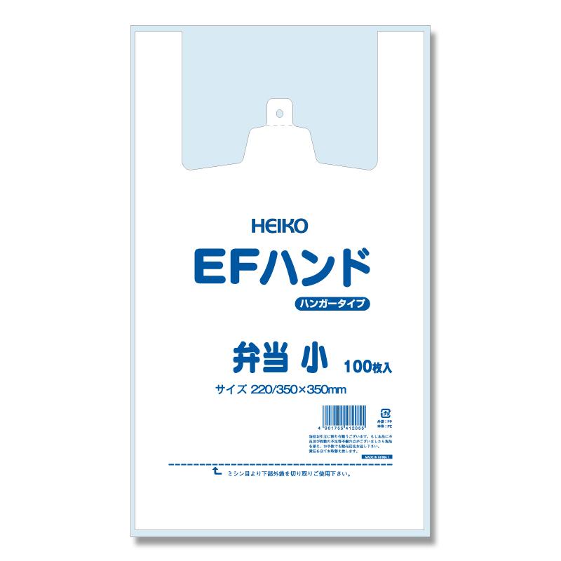 レジ袋 EFハンド弁当用 小 100枚