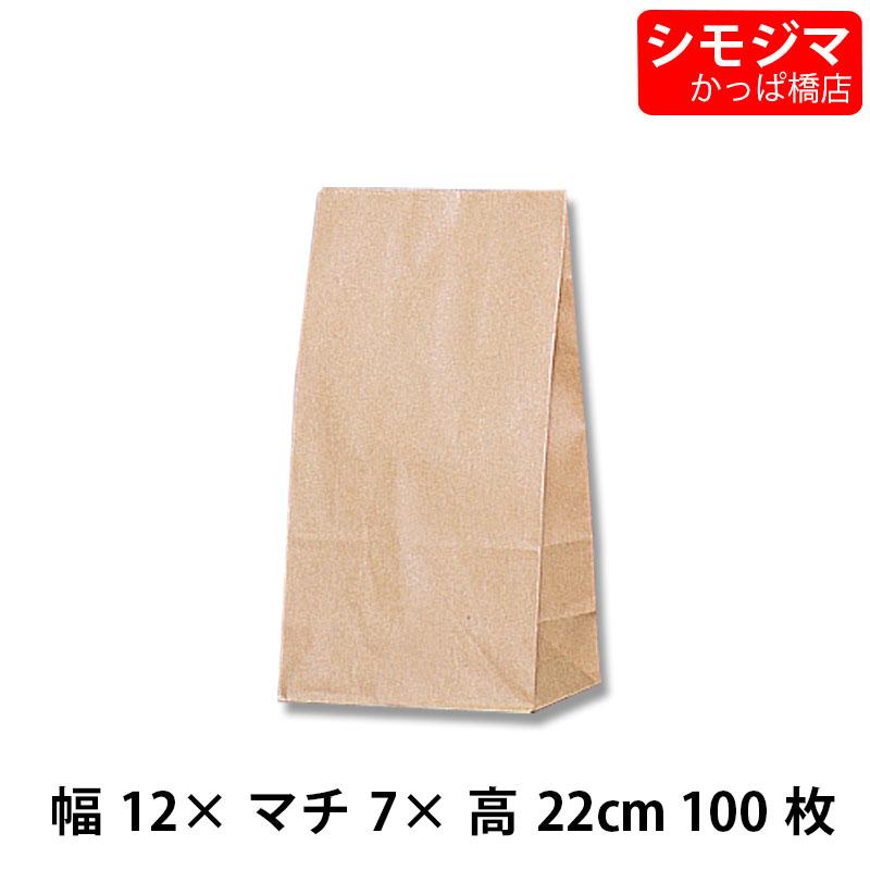 紙袋 HEIKO 角底袋 No.3 未晒無地 100枚