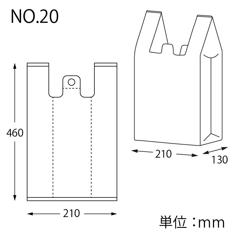 レジ袋 ハンドハイパー チェッカー No.20 100枚