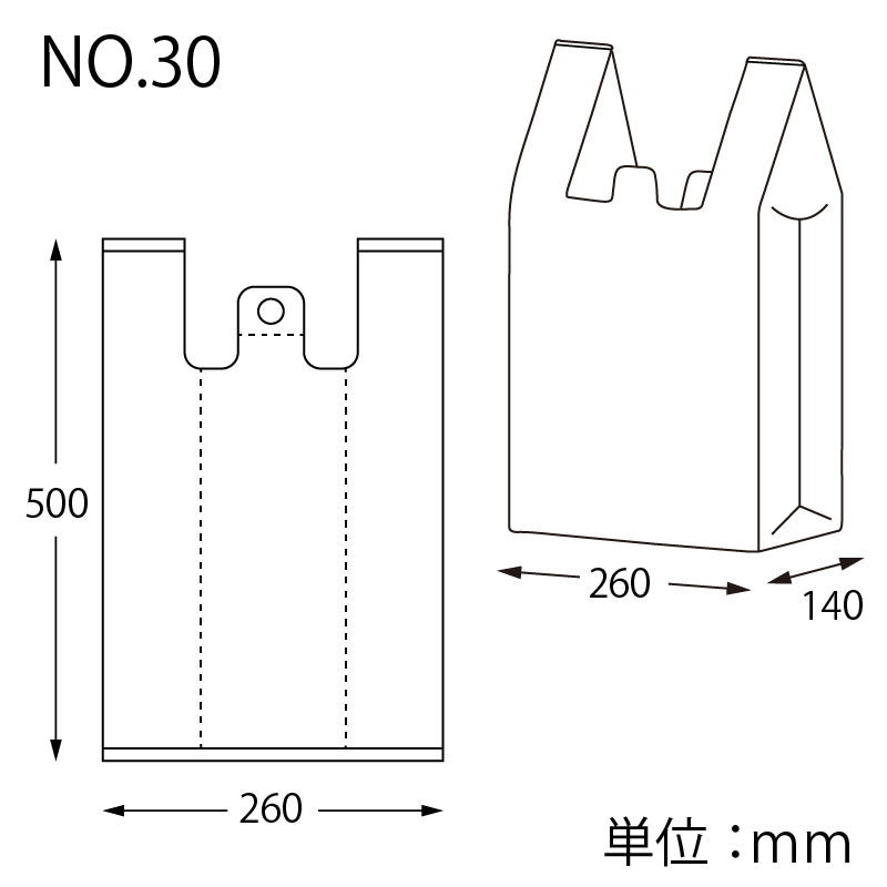 レジ袋 ハンドハイパー チェッカー No.30 100枚