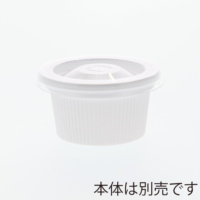 エフピコチューパ オンスカップ専用蓋  A-PET(V) (1/2・3/4オンスカップ用) 50枚