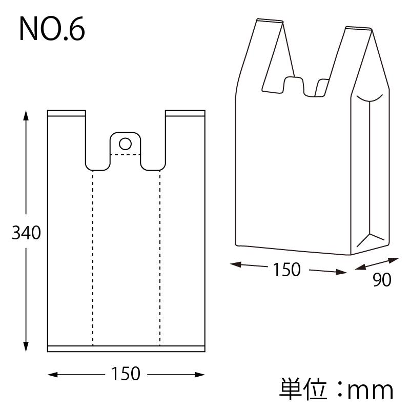 レジ袋 ハンドハイパー チェッカー No.6 100枚