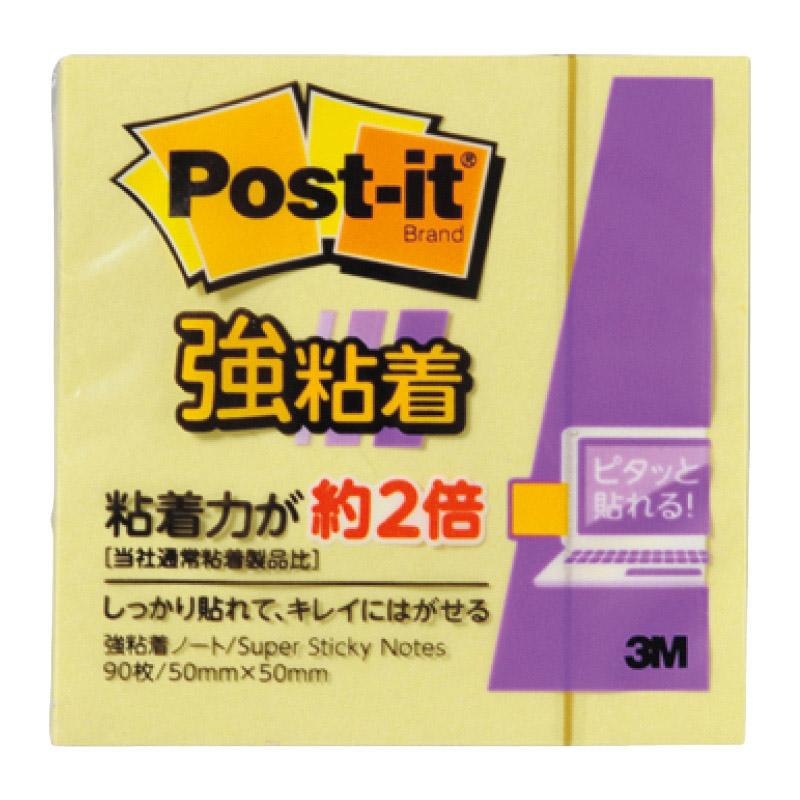 ふせん ポスト・イット ノート 強粘着 パステルカラー イエロー スリーエムジャパン 650SS-RPY 1個