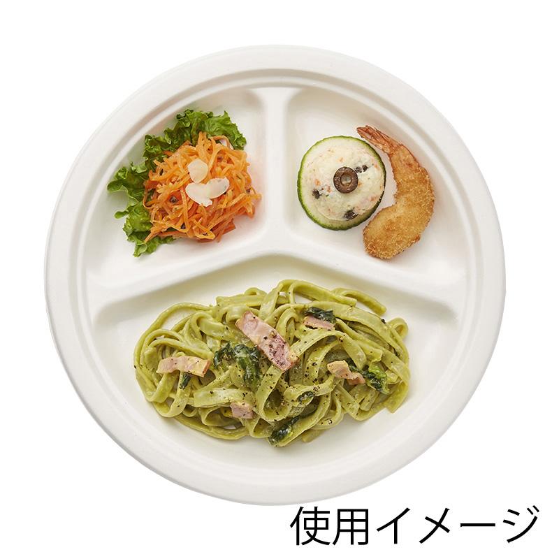 徳用バガスプレート GPY-26 50枚入