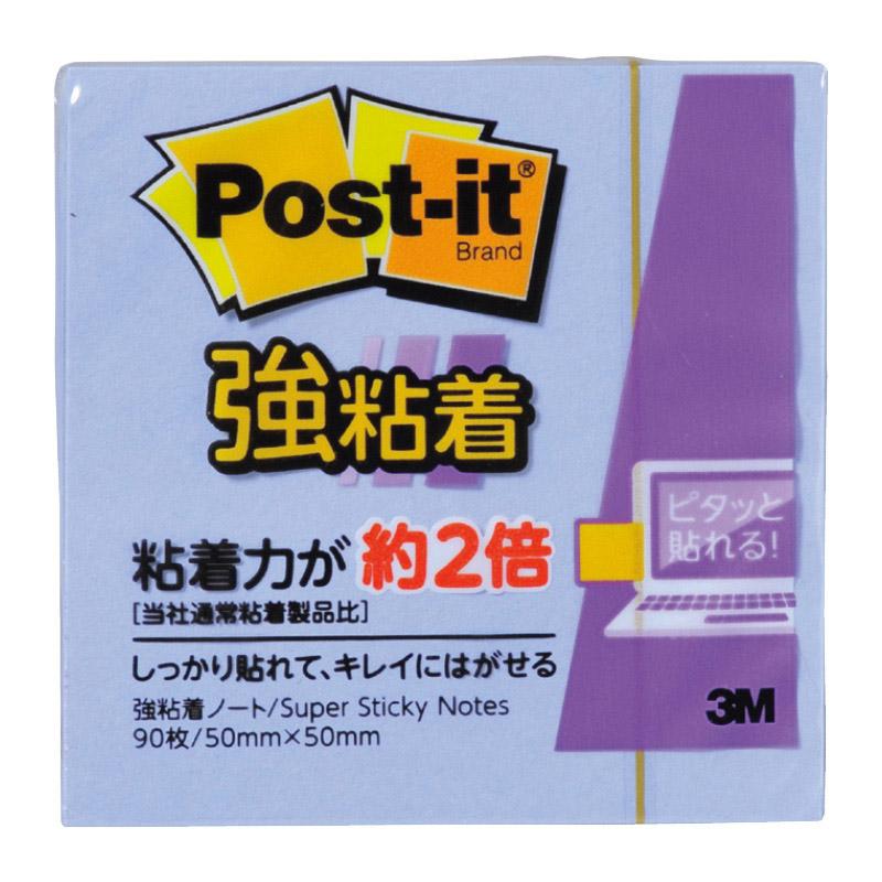 ふせん ポスト・イット ノート 強粘着 パステルカラー ネプチューンブルー スリーエムジャパン 650SS-NB 1個