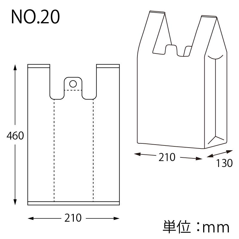 レジ袋 ハンドハイパー ニュースレター No.20 100枚