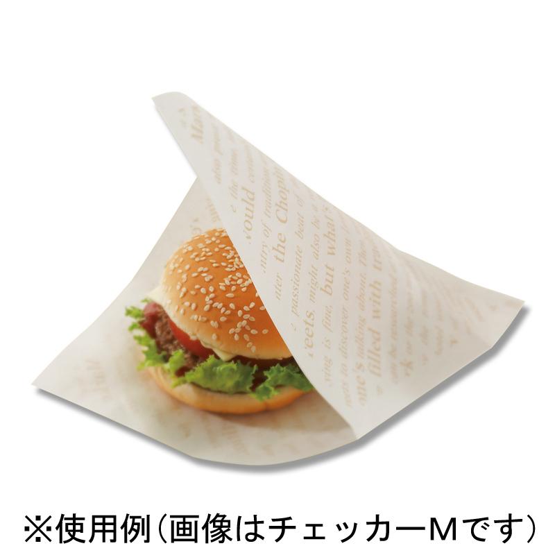 ハンバーガー袋 紙袋 白無地 180×180mm 業務用 HEIKO 100枚