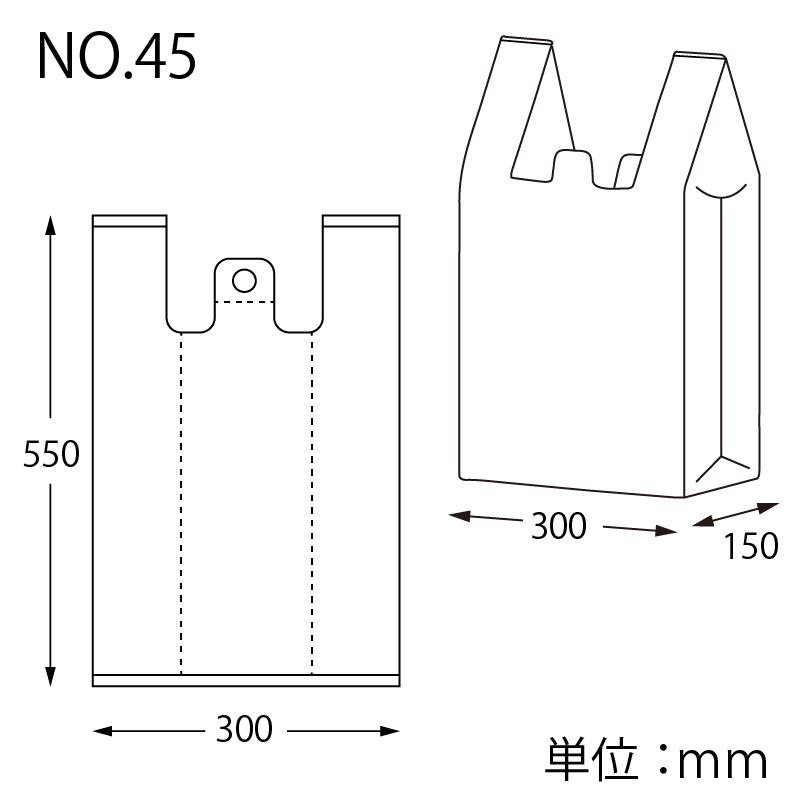 レジ袋 ハンドハイパー ニュースレター No.45 100枚