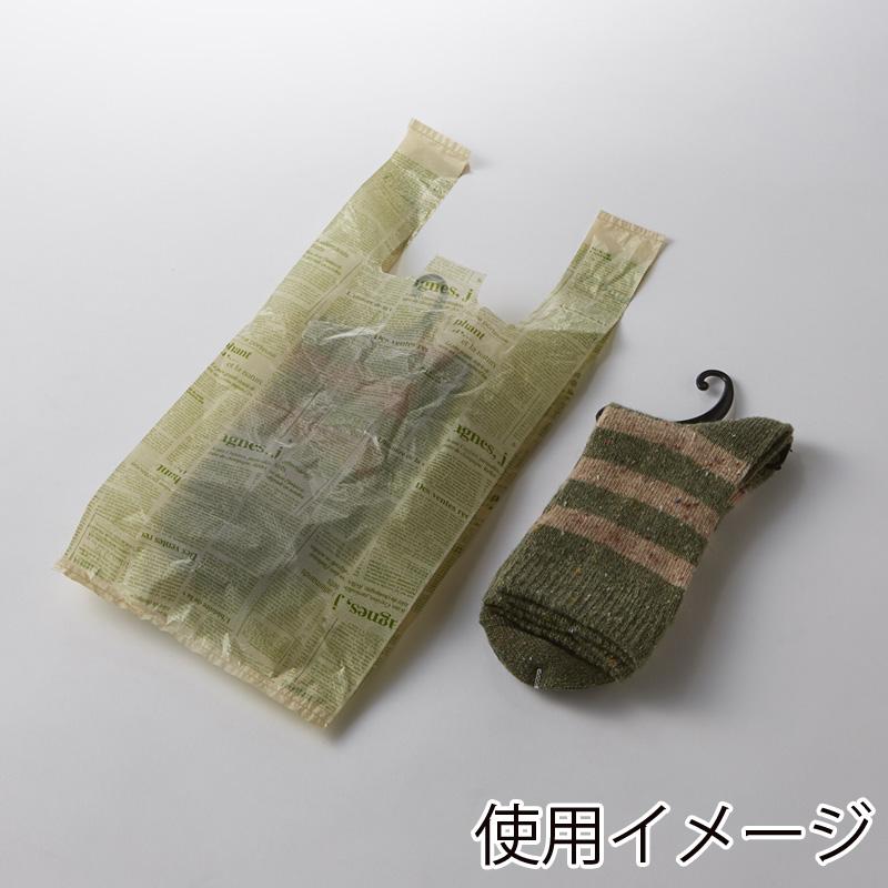 レジ袋 ハンドハイパー ニュースレター No.6 100枚