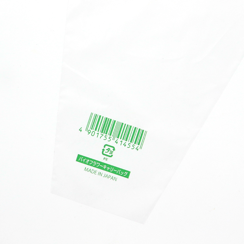 HEIKO バイオフラワーキャリーバッグ 100枚