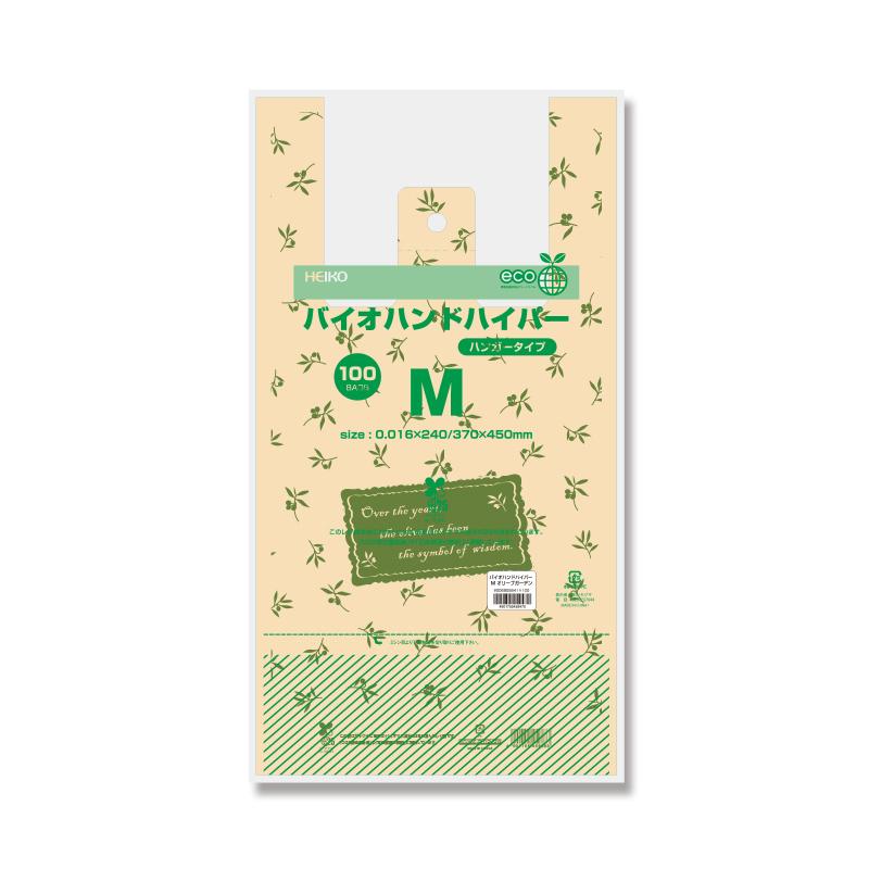 レジ袋有料化対象外 M オリーブガーデン 100枚 HEIKO バイオハンドハイパー