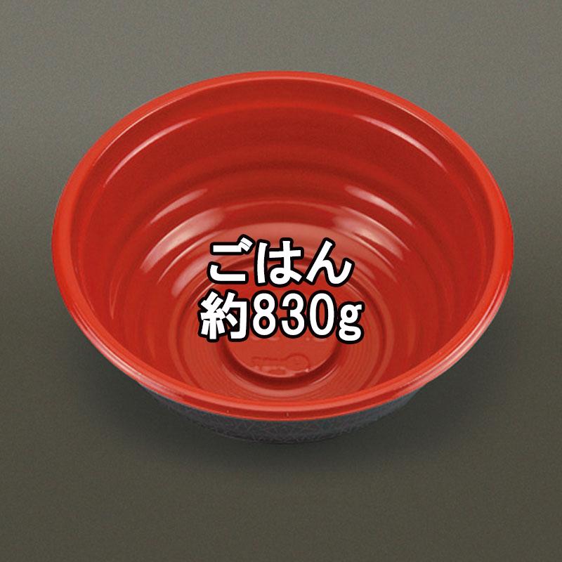 弁当容器 BF-363 錦 本体 50枚