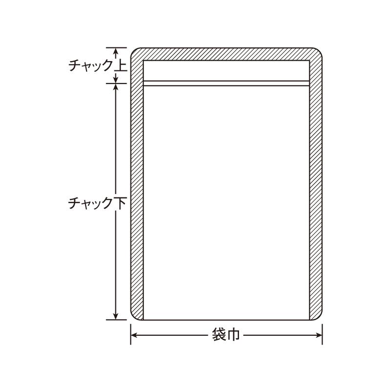 ラミグリップ 平袋 透明蒸着PETタイプ VP-G 50枚