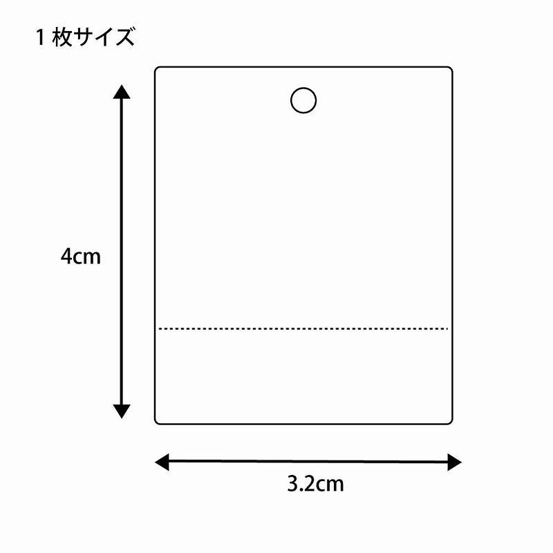 【お取り寄せ】提札 No.603 糸無ミシン目入 500枚