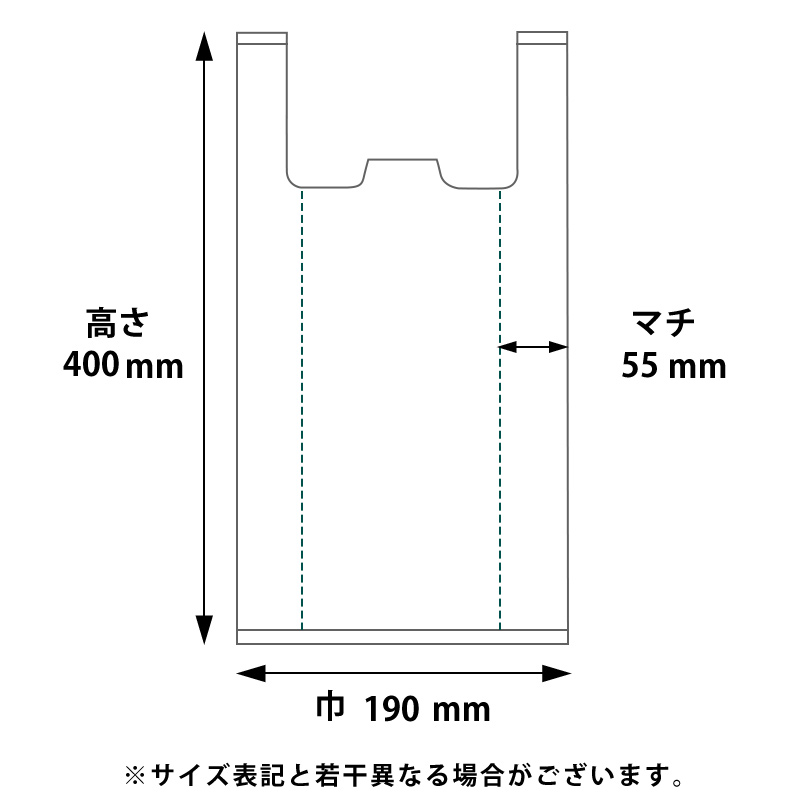 レジ袋 ハンドハイパー ニュースレター No.12 100枚