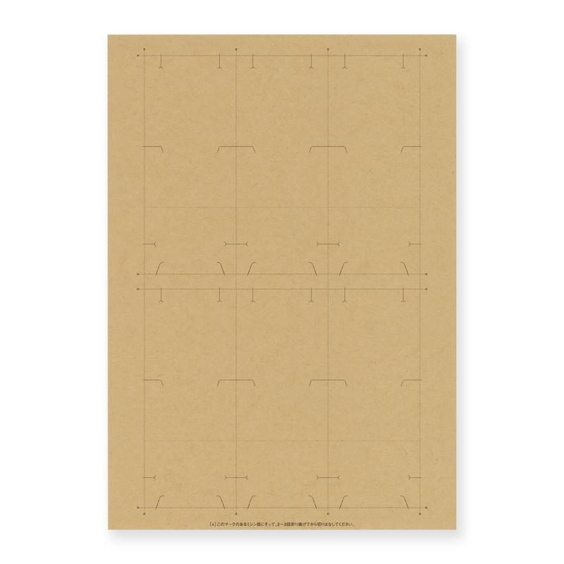 【お取り寄せ】ササガワ 44-7662 OAネックレス専用台紙 クラフト 60片