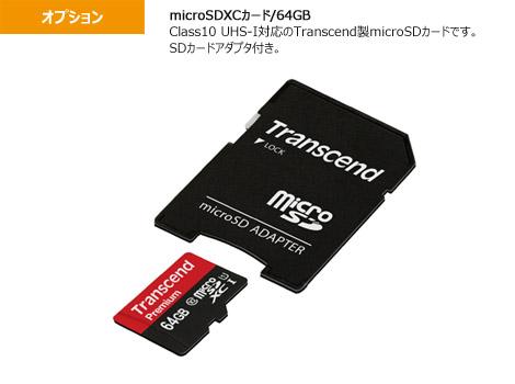 【レンタル】ビデオカメラ SONY HDR-CX470