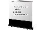 【レンタル】自立式スクリーン オーエス MS-63FN 65型 アスペクトフリー