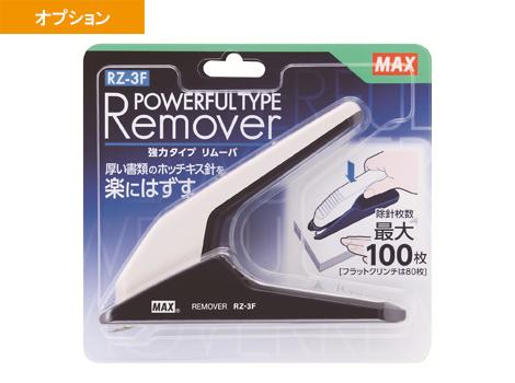 【レンタル】裁断機 プラス PK-213