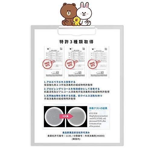 ハンドジェル 除菌 消毒  Line Friends 公式グッズ クリーンアンドケア ハンドジェル100ml  携帯用 アルコール 70% ビタミンE 衛生  ウイルス対策