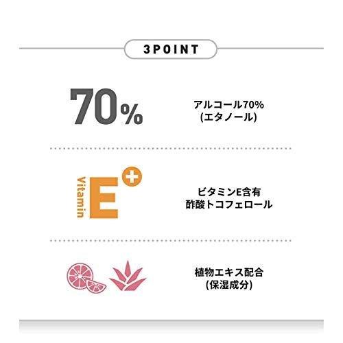 ハンドジェル 携帯用  除菌 消毒  【3個組】Line Friends 公式グッズ クリーンアンドケア CLEAN&CARE HANDGEL 携帯用 アルコール 70%