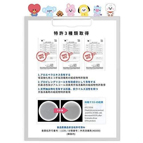 ハンドジェル 除菌 消毒  公式グッズ CLEAN&CARE HANDGEL クリーンアンドケア l アルコール 70% ビタミンE 衛生 ウイルス対策