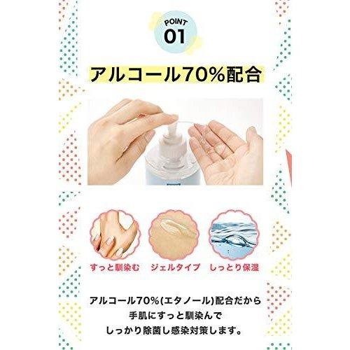 ハンドジェル 除菌 消毒 500ml   公式グッズ CLEAN&CARE HANDGEL クリーンアンドケア 大容量 お徳用 アルコール 70% ビタミンE衛生 ウイルス対策
