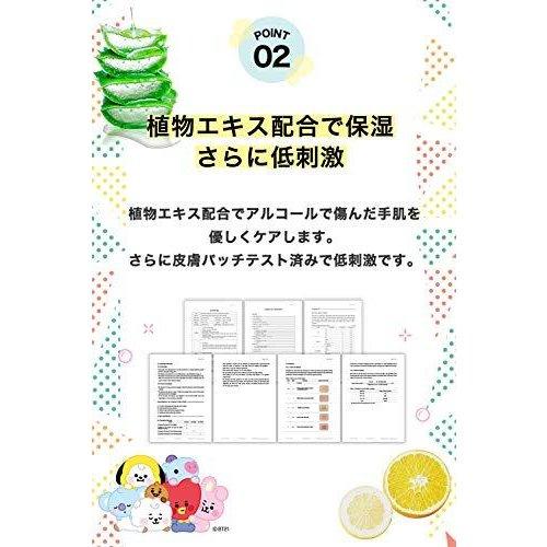 ハンドジェル 除菌 消毒  うさまる 公式グッズ CLEAN&CARE HANDGEL クリーンアンドケア 500ml 大容量 お徳用 アルコール 70% 衛生  ウイルス対策