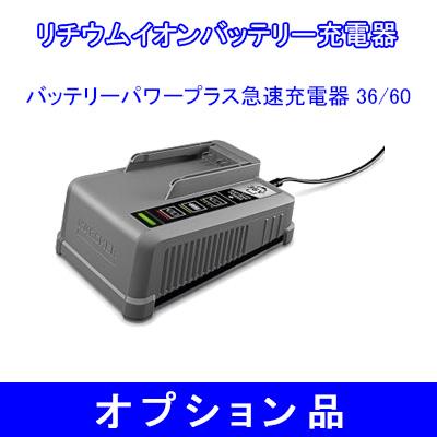 【代金引換不可】ケルヒャー NT 22/1 Ap Bp(本体) 1.528-129.0