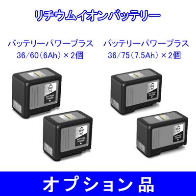 【代金引換不可】ケルヒャー HD 4/11 C Bp(本体)