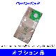 【代金引換不可】CXS(シーバイエス) SENSOR(センサー) XP12(サービス品付)
