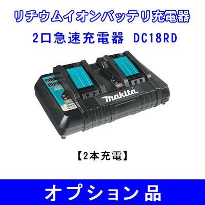 【代金引換不可】マキタ 充電式ブロワ MUB363DPG2 36V