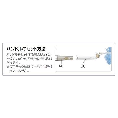 山崎産業 コンドル アルミハンドル 1.55m(伸縮柄)