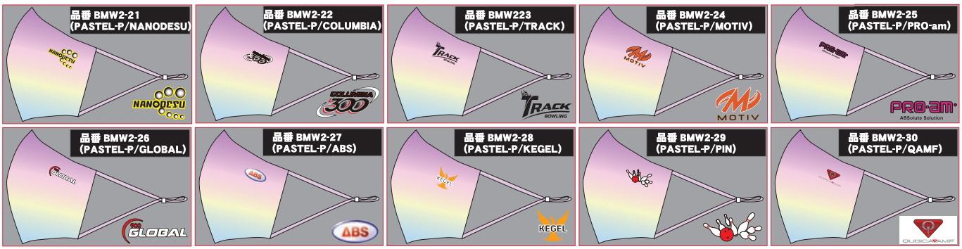 ABS ブランドマウスウエアマスク パステルピンク【在庫限り】【返品不可】