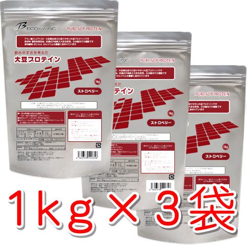 大豆プロテイン プレーン、チョコレート、ストロベリー 各1kgの合計3kgセット