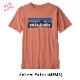 パタゴニア ボーイズTシャツ patagonia Boys' P-6 Logo Organic T-Shirt ボーイズ P-6ロゴ オーガニック Tシャツ #62153 返品不可