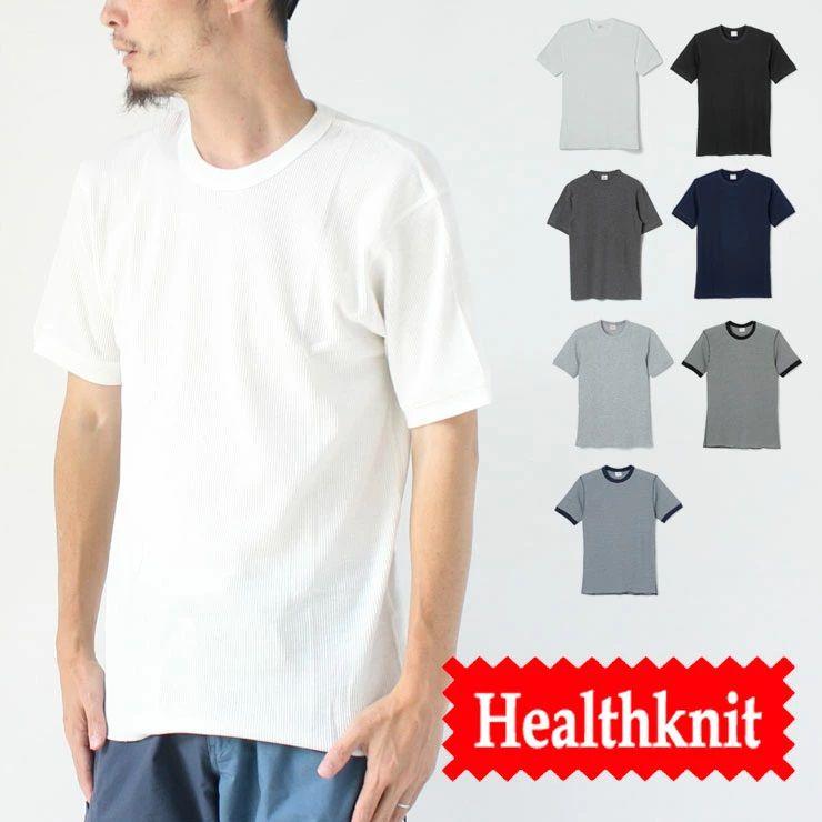 Healthknit ベーシック ワッフル クルーネック Tee キャンプ 山登り 登山 服装 大きいサイズ スポーツ 春 夏 春夏