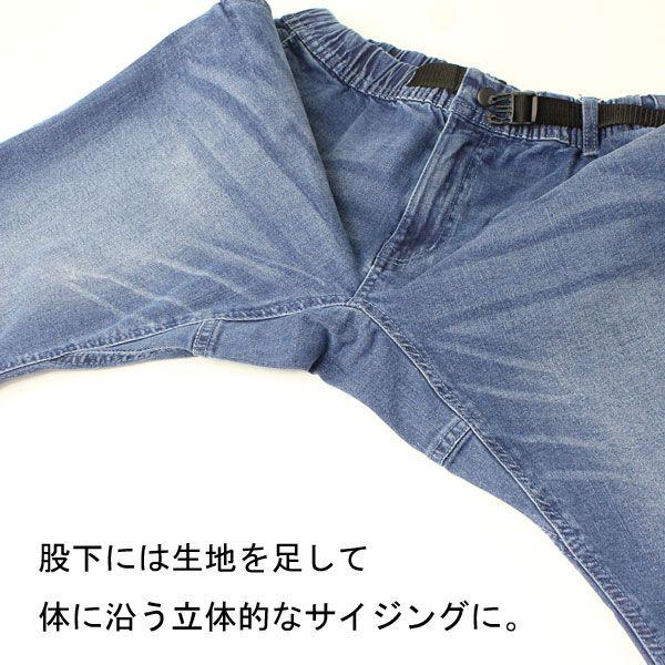 【20%オフSALE中】 クライミングパンツ メンズ レディース パンツ GERRY ストレッチ クライミングスキニー パンツ スリムパンツ キャンプ アウトドア ファッション 春 夏 返品不可