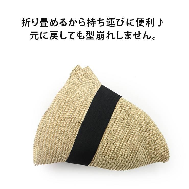 折りたたみペーパーハット 大きめ 大きい 春夏 帽子 メンズ レディース