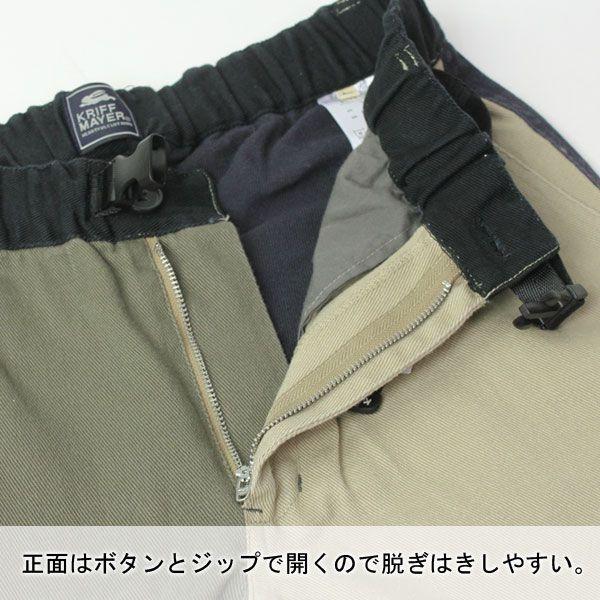 KRIFF MAYER クリフメイヤー HINOKO クライミングパンツ メンズ Mサイズ Lサイズ XLサイズ アウトドア