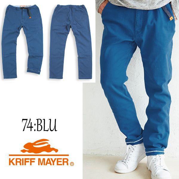クリフメイヤー パンツ メンズ KRIFF MAYER ストレッチツイルクライミングパンツ