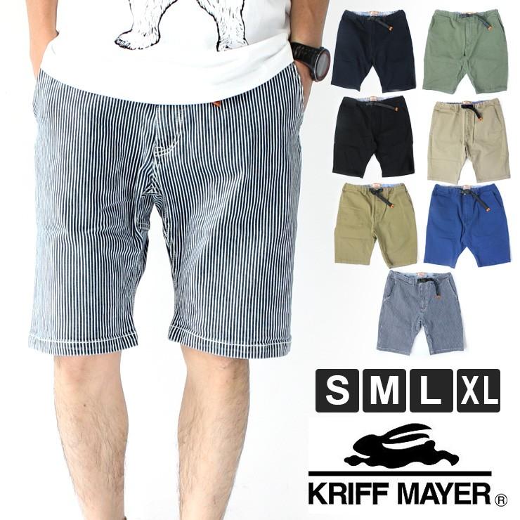 【送料無料】 KRIFF MAYER クリフメイヤー クライミングショーツ 1514001 アウトドア キャンプ 大きいサイズ