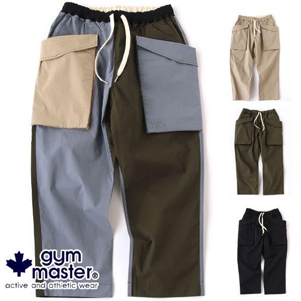 gym master ジムマスター G657673 ストレッチリップストップモンスターポケットパンツ